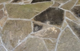 Фрагмент каменной дорожки