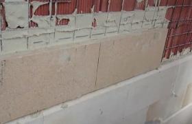 Облицовка цоколя песчаником - проведение работ
