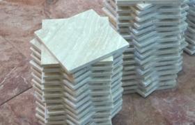 Камень для изготовления плитки